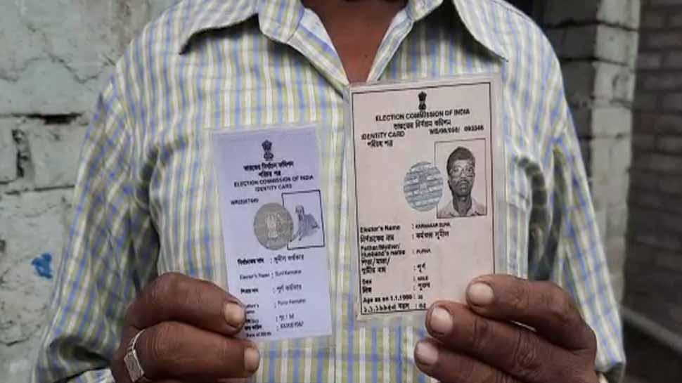Murishdabad man, dog photo id card
