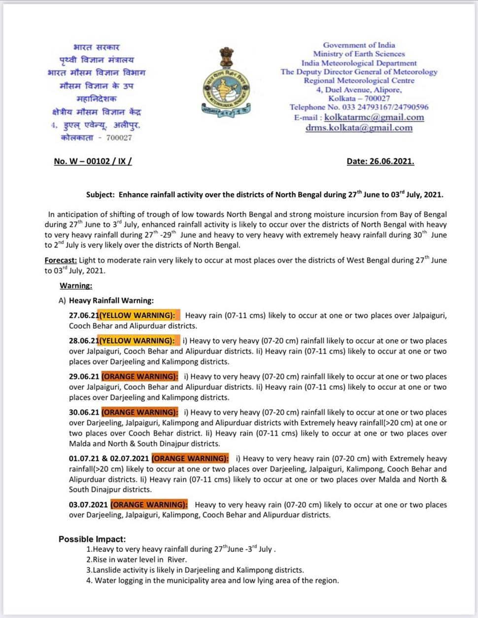 West Bengal, IMD