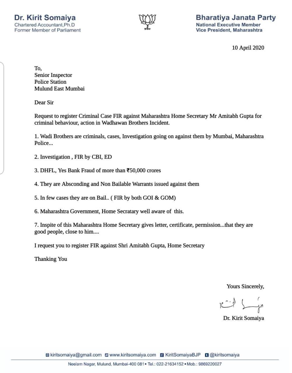 dhfl, yes bank fraud case, wadhwan borthers