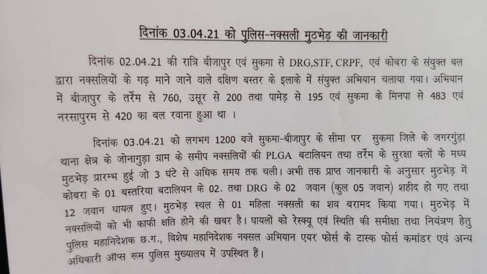 Chhattisgarh, Naxal attack