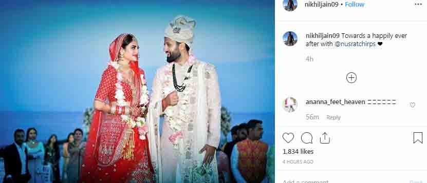 Bengali actress, TMC MP Nusrat Jahan marries businessman