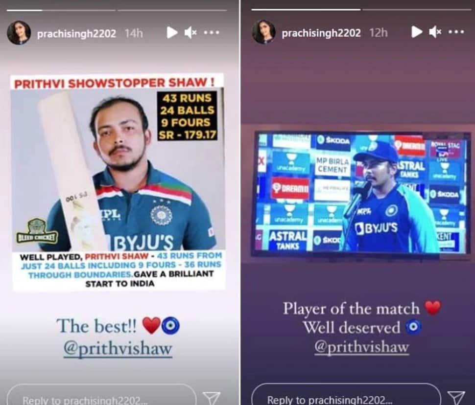 Prithvi Shaw rumoured girlfriend Prachi Singh
