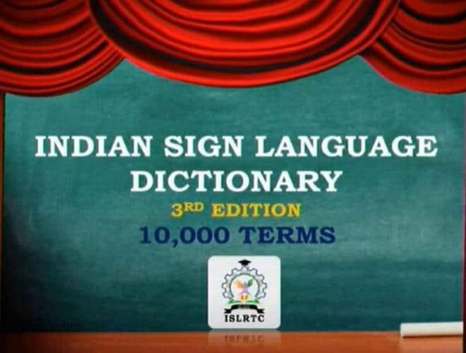 भारतीय सांकेतिक भाषा