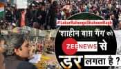 #LekarRahengeShaheenBagh: Why are anti-CAA protesters afraid of Zee News