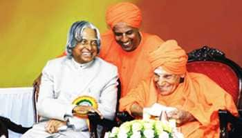 Sri Shivakumara Swamiji dies aged 111: Know all about the Lingayat seer of Siddaganga Mutt in Tumkuru