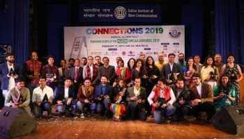 IIMC Alumni Association felicitates winners of IFFCO IIMCAA Awards