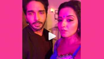 Monalisa and co-star Harsh Rajput's hilarious video is unmissable—Watch
