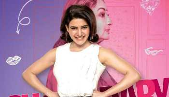 Samantha Akkineni's 'Oh Baby' first look unveiled