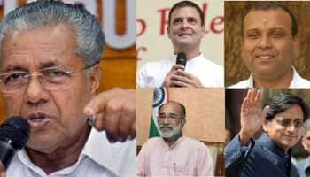 Kerala Lok Sabha election results 2019 live updates: Counting of votes begins