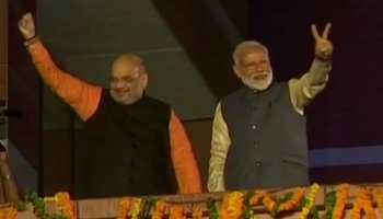 LOK SABHA ELECTION RESULTS 2019 LIVE UPDATES: DEDICATE WIN TO PEOPLE OF INDIA, SAYS NARENDRA MODI