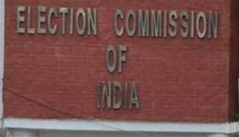 Bypoll to six Rajya Sabha seats will be held on July 5, announces EC