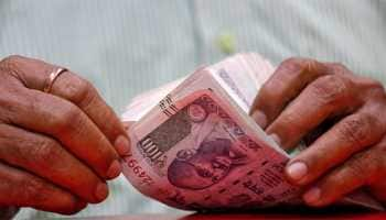 Top private sector banks cut interest rates on deposits by up to 0.25%