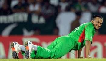 ICC World Cup 2019, Afghanistan vs Bangladesh: Live Updates