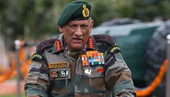 Army Chief General Bipin Rawat warns of strict action against 'erring' officials involved in corruption