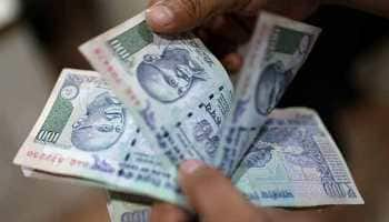 Q1 bank loan growth fell 1.2% due to low interest income: Report
