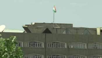 J&K state flag removed from Srinagar's Civil Secretariat building, tricolour flies proud