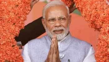 Howdy, Modi: Houston sets stage with unique cultural programme for PM Narendra Modi