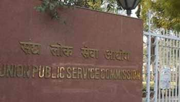 Civil Services (Main) Examination result declared: Check full list here