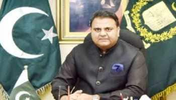 Pakistan Minister Fawad Chaudhry backtracks on key election promise, tells nation not to look at government for jobs