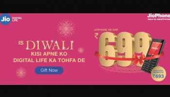 Diwali offer: Reliance Jio launches phone starting from Rs 699