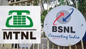 Cabinet approves BSNL-MTNL merger, employees to get VRS package offer