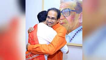 Shiv Sena ready to become 'secular' to seal Maharashtra deal with Congress, NCP