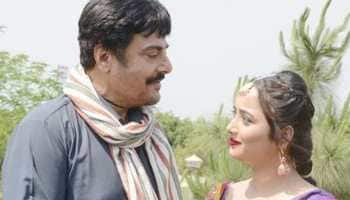 Rani Chatterjee shares a still from her first Punjabi film- See inside