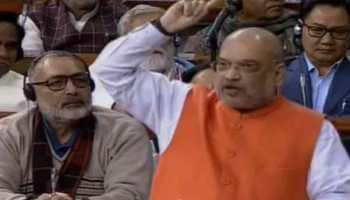 Citizenship Bill 'not even 0.001 per cent' against India's minorities: Amit Shah