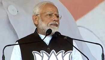 Jharkhand Assembly election 2019: PM Modi cautions people, says 'Karnataka should not crop up in Jharkhand'