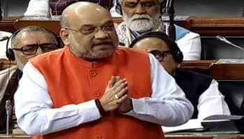 Lok Sabha passes Citizenship Amendment Bill 2019 after intense debate