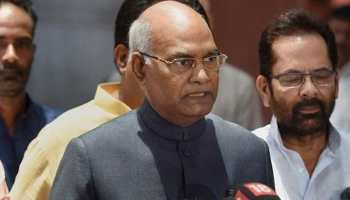 Citizenship Amendment Bill becomes act with President Kovind's assent as violence grips northeast