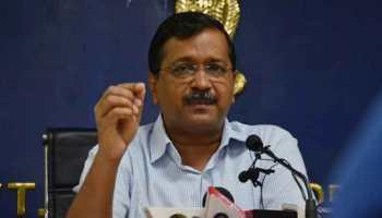 AAP's Arvind Kejriwal fails to file nomination for Delhi election due to massive roadshow, to do it on Tuesday