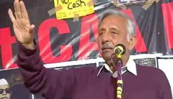 Cowards, 31 Union Ministers going to Jammu, only 5 visiting Kashmir: Mani Shankar Aiyar hits out at Centre's J&K outreach