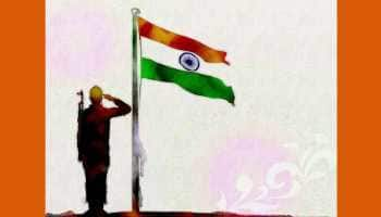 Republic Day 2020: Be the change and contribute towards nation-building