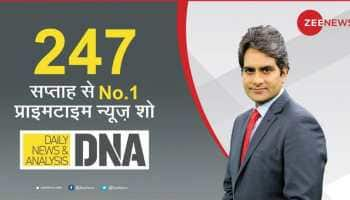 Zee News show DNA continues to be India's No 1 news show for 247 weeks