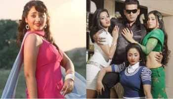 Bhojpuri bombshell Rani Chatterjee's throwback pics are making her fans nostalgic, see them here