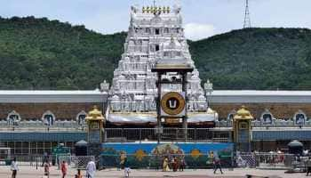 Andhra Pradesh suspends Lord Venkateswara temple property auction by TTD