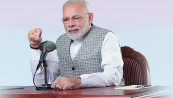 PM Narendra Modi to address the nation through 'Mann Ki Baat' at 11 am on May 31