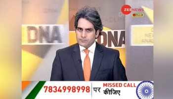 Join Zee News' Made In India campaign to boycott China, give missed call on 7834998998