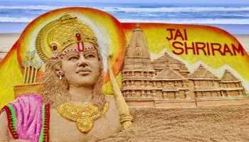 On Ram Mandir Bhoomi Pujan day, Sudarsan Pattnaik shares breathtaking sand art creation