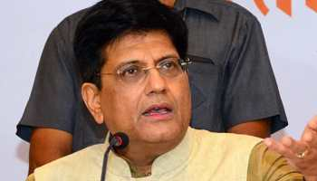 Government E-Marketplace to act as bridge between government and supplier, says Union Minister Piyush Goyal