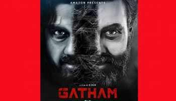 Telugu thriller Gatham new poster out, check trailer release date!