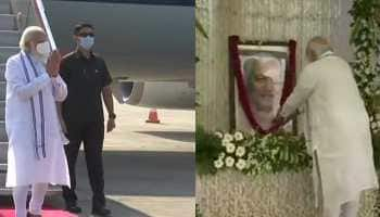 PM Narendra Modi arrives in Gujarat, pays tribute to Keshubhai Patel