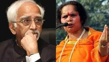 Sadhvi Prachi alleges former Vice President Hamid Ansari helped Pakistan carry out terrorist attack in India