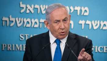 In bumbling speech, Israeli PM Netanyahu says women are 'animals with rights' while calling for end to gender violence