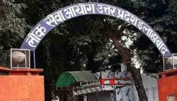 UPPSC Block Education Officer Mains Admit Card 2020 released at uppsc.up.nic.in