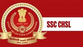 SSC CHSL 2019-2020 result for Tier 1 to be declared today, check ssc.nic.in for updates