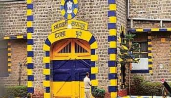 Maharashtra CM Uddhav Thackeray launches jail tourism project from Pune's Yerawada prison