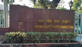 UPSC Recruitment 2021: Big setback for aspirants as Supreme Court dismisses plea seeking extra attempt