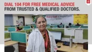 Ziqitza Healthcare Limited received 2 million calls on 104 helpline related to medical queries in 2020